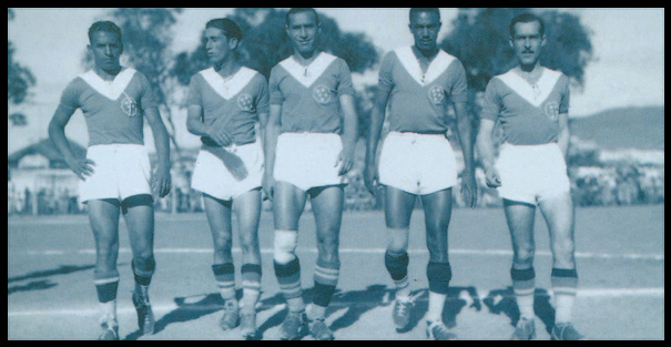 Cruzeiro, Crest, Badge, Cruzeiro do Sul, Belo Horizonte, Brazil